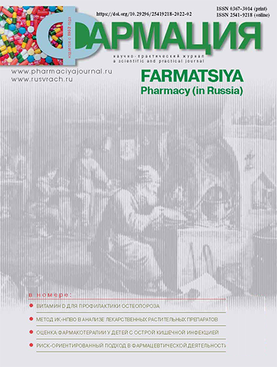farmaciya_current